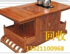 实木家具回收,北京榆木家具回收,红木家具电器工艺品摆件回收