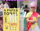 秒赞公益送手纸 秒赞纸巾机如何加盟?