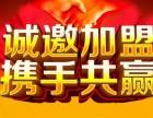 场外个股期权火爆招商找(金桥大通)陈晓东零费用