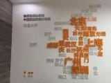 深圳宝安区企业背景墙设计 企业背景墙制作