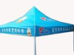 长沙帐篷厂|湖南帐篷制造生产厂|益阳广告伞制作印刷厂