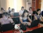 学电商学淘宝学拼多多到哪里好 迅驰电脑培训专业电商培训