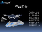 迎风飞翔 空中挑战极限运动-9DVR冀装飞行源头厂家出售租赁