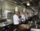 2017年男生学什么技术好学厨师就来虎振厨师专修学校