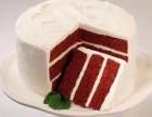 学蛋糕西点去哪里 到深圳金领蛋糕西点学校
