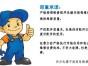 欢迎进入//湛江海信空调各点售后服务网站咨询电话