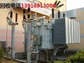 常州市武进区长期收购干式箱式电力变压器配套设备