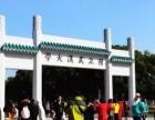 2016年武汉大学主考医学类预科班招生简章