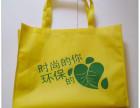 茶叶包装袋包装盒 各类产品包装联系府轩广告