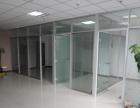 瀛海写字楼80至300平米,多套精装办公室,等你租