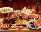 深圳高端美食大盆菜自助餐冷餐烧烤海鲜等