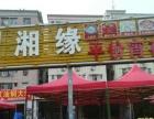 福永 350平美食街夜宵大排档餐馆转让