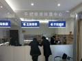 老王科技手机维修中心