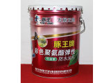 潍坊江苏彩色聚氨酯防水涂料专业供应商-江苏彩色聚氨酯防水涂料