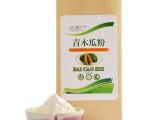 青木瓜粉批发 海南青木瓜食品级 面膜粉 配野葛根粉 50g/袋