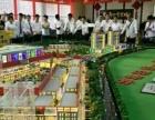 浙江商贸城 承接老旧市场的搬迁基地 可贷款可交首付