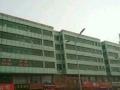火车站 欣怡商务中心121平(带电梯)2000元 写字楼