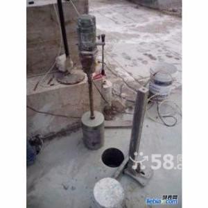 北京水钻打孔 楼板打孔 工程钻深孔