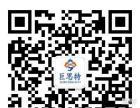 唐山巨思特—创业沙龙