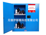 现货供应30加仑化学品安全柜/防火防爆柜/危化品储存柜/试剂柜
