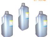 CG 石油醚 CG专用石油醚  500ML/1000ML