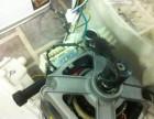 洗衣机维修,专业维修荣事达 海尔 三洋 小天鹅等洗衣机