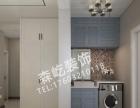 大连专业设计,承接家装工装及二手房改造