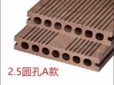 成都木塑户外地板厂家-四川户外塑木地板厂家