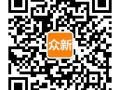 代理肇庆 四会 大旺 端州 鼎湖公司 个体工商户 记账报税