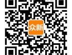 代办肇庆公司注册 公司变更 公司注销 记账报税