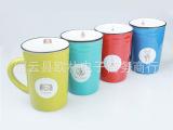 创意zakka陶瓷复古马克杯子 咖啡杯子 XH901 一件代发