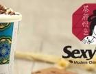 茶颜悦色奶茶加盟大放价-7月优惠预热第一弹