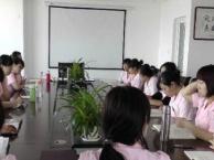 沧州中医美容减肥养生技能培训班,打造健康行业全能人
