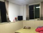 人寿大厦附近 精装楼中楼 带露台 使用300平 读大同小学