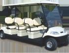 销售青岛电动观光车威海楼盘看房车烟台旅游观光车电瓶车出租
