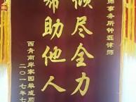 天津西青刑事律师咨询,刑事辩护律师