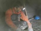 常州新北龙虎塘疏通管道公司,下水道马桶疏通阴沟清理抽粪打孔