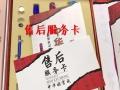 中华好字成防近视笔 加盟 投资1万以下