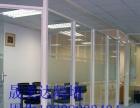 贵港办公室装修配办公玻璃隔断,贵港商务办公玻璃隔墙