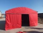 厂家直销流动包桌红白喜事酒席帐篷