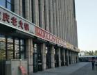 房山区良乡武警医院旁纯一层商业街商铺 可明火餐饮
