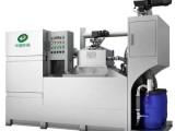 上海中器設備油水分離器銷售安裝服務,送貨上門