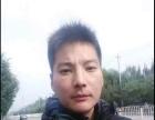 全国杭州专业跑腿办事 帮忙搬家拉货 物品配送