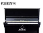 杭州租琴网帮你圆梦钢琴
