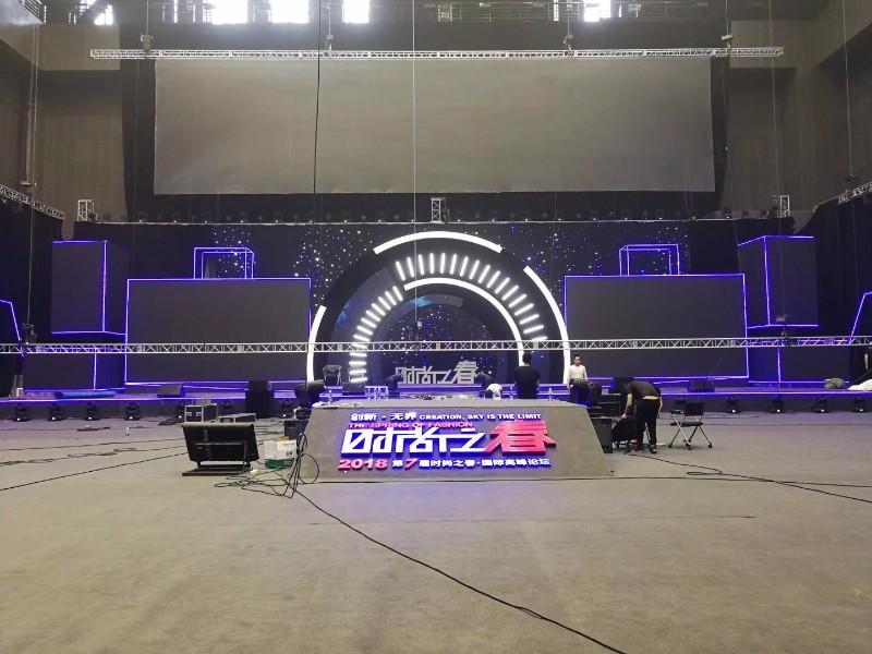 北京庆典活动灯光音响大屏出租舞台搭建服务