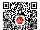 海宏驾校常年招生本外地学员学费优惠50%正在进行中