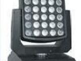 LED 30颗摇头灯灯
