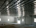 厂房 670平米