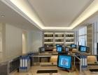 杭州办公室装修哪家好?