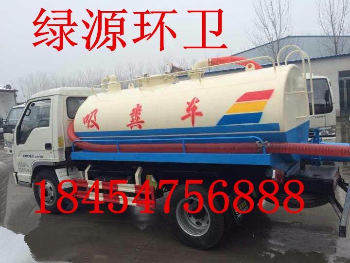 转让 工程车 小型二手流动加油车价格5吨油罐车出售